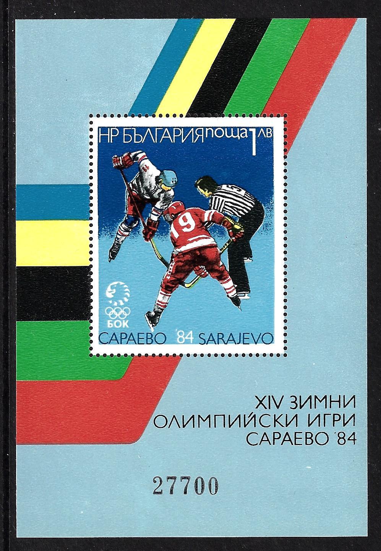 Winterolympiade 2020 Eishockey